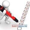 Работа - заполнение анкет и форм регистраций на сайтах.  Без вложений!